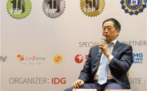 【CES2020】全球领先品牌榜单发布 利亚德荣获两项品牌大奖