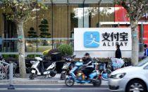 """上海五年内建成金融科技中心 """"外滩大会""""永久落户上海"""