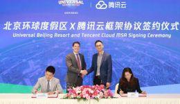腾讯云与北京环球度假区签订框架服务协议 打造数字化移动应用