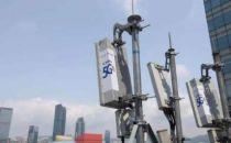 2019年苏州5G基站建设超5千个 2020年力争完成1.5万个