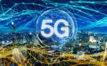人民日报:中央广播电视总台春晚将采用5G、8K等技术