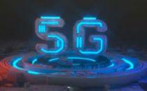 支持广电与运营商合建5G实验室 山东发布广电领域新文件