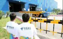 上海电信5G工业互联网应用宝钢落地