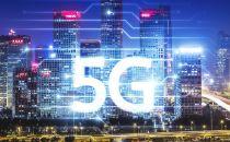 """多地5G建设按下""""快进键""""产业链企业纷纷跑马圈地"""