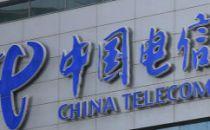 中国电信2020年5G承载集中采购项目公示