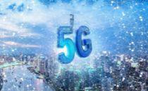中美大力建设,欧洲一些国家确在大力排斥5G建设,害怕电磁辐射?
