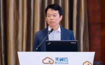 成中国电信收入增长引擎的天翼云,下一步怎么走?