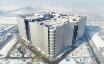 2万机架,14.5亿投资 国家健康医疗大数据北方中心主体落成