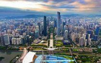 广东省政府工作报告支持深圳建设粤港澳大湾区大数据中心