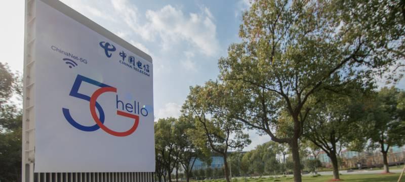 中国电信 5G