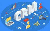 蒲公英助力差旅人员远程访问公司内网Win7下的CRM系统