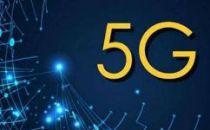 工信部:稳步推进5G网络建设,深化5G应用发展