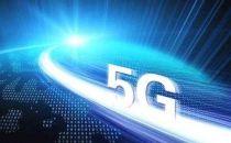 奥地利宣布:不会禁止华为参与当地5G建设