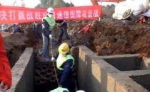 火神山医院正式交付 中国电信提供5G+云网融合信息化解决方案