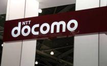 日本Docomo计划2030年推出6G