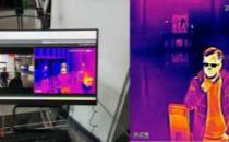中国联通在全国提供5G+热成像人体测温方案防控疫情