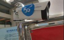 """""""5G热力成像测温系统""""推出!自动精准测温,降低接触风险"""