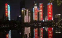 """武汉""""封城""""第13天,记者打通了5位湖北人的电话……"""