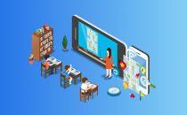 国家中小学网络云平台2月17日开通