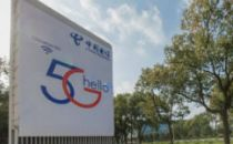 中国电信携手央视频、华为开通武汉天河机场直播
