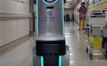 浙江大学医学院附属第二医院抗疫新力量:5G云端智能运输机器人