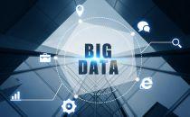 《贵州省大数据战略行动2020年工作要点》发布