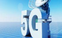 5G O-RAN小基站:繁荣应用场景 降低产业成本