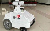 抗疫进行时丨智慧抗疫 浙江联通5G测温巡警机器人出动!