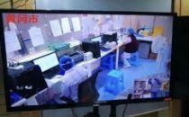 """5G远程医疗下的智慧战""""疫""""依托北方大数据中心 济南建设远程医疗中心"""