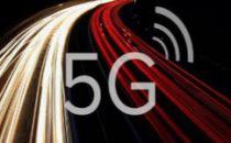工信部同意中国广电、中国电信与中国联通共用3300-3400MHz频段用于5G室内覆盖