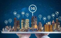 5G室内共建共享开启:电信联通广电共用5G室内频率