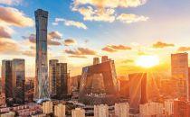 居家办公、远程会议、线上办公等多种模式助力 北京CBD九成企业复工