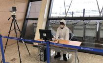 上海移动5G热成像测温系统部署浦东国际机场等入户道口