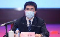 """中国联通以大数据""""五化""""能力优势 为防控新冠肺炎疫情汇聚科学之智"""