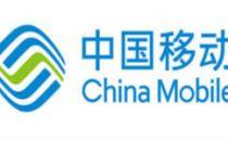 """中国移动推出""""代理渠道帮扶举措"""",共度时艰、全力支持复工复产"""