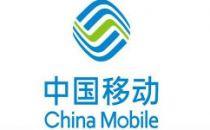 中国移动硬件防火墙产品新建部分集采6867台,总规模超5.98亿