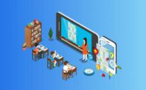 工信部支持三家电信企业向中小学校推出云课堂等服务