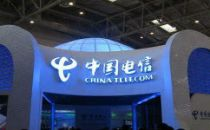 """中国电信网络支撑""""掌上办、网上办"""" 保障福州企业复工复产"""