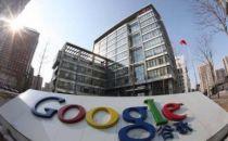 谷歌新一轮裁员 云计算部门50人首当其冲