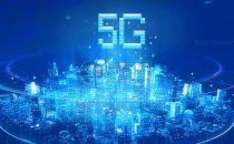 泰国政府5G牌照卖了32亿美元,目标7月实现5G商用