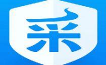 中国移动数据中心和管理交换机集采:规模为26690台,限价22.6亿