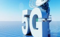 广电700M 5G再战北京!歌华有线正参与小汤山5G覆盖工作