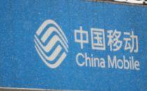 中国移动首次公布5G运营数据:5G套餐客户达673.6万