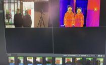 助力复工复产 中国系统推出智能体温检测系统