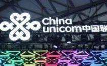 中国联通:1月份4G用户净增131.8万户
