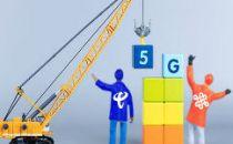 专家呼吁运营商、初创企业和其他行业之间加强5G合作