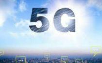 全球首款5G工业互联网模组正式下线