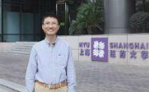 远程教育时代:上海纽约大学的数字创新路