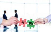 Kronos与Ultimate 合并,对市场影响几何?