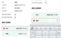 """腾讯云推出""""航服通""""平台 东航成为首家试点航司"""